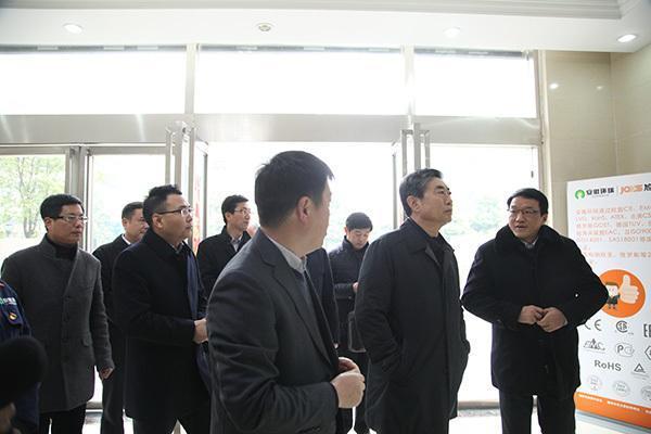 新年伊始安徽省省委常委组织部长邓向阳一行亲临环瑞考察指导